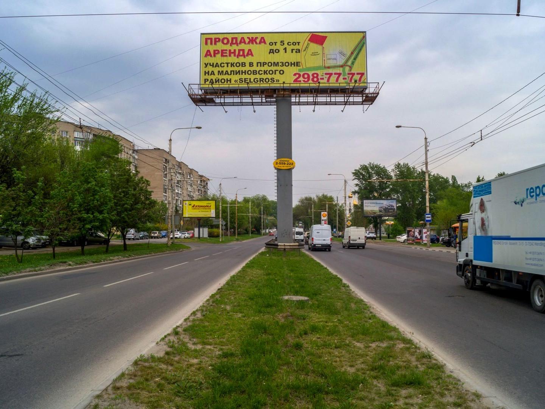 Суперсайт 15x5 по адресу Таганрогская - Гагринская