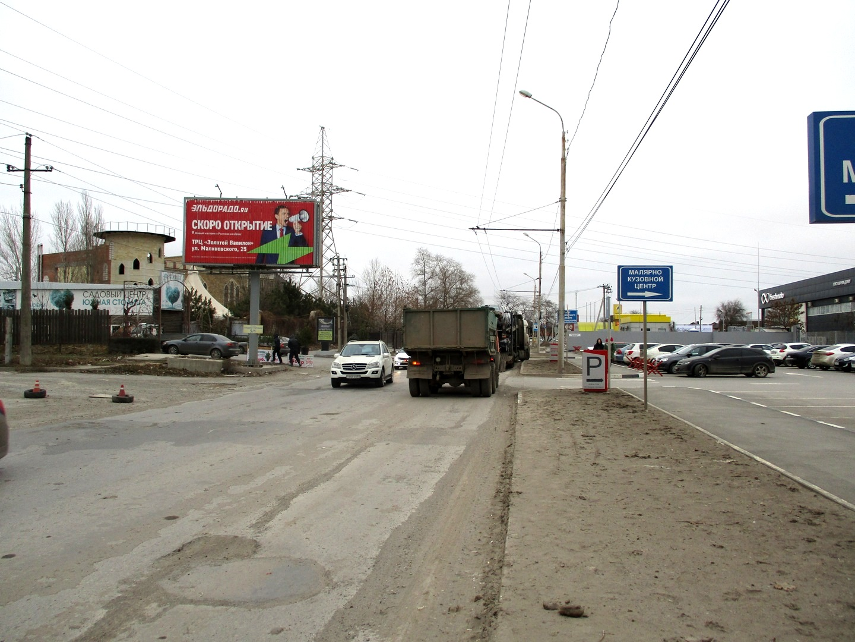 Призматрон 6х3 по адресу 1-й Машиностроительный - Малиновского