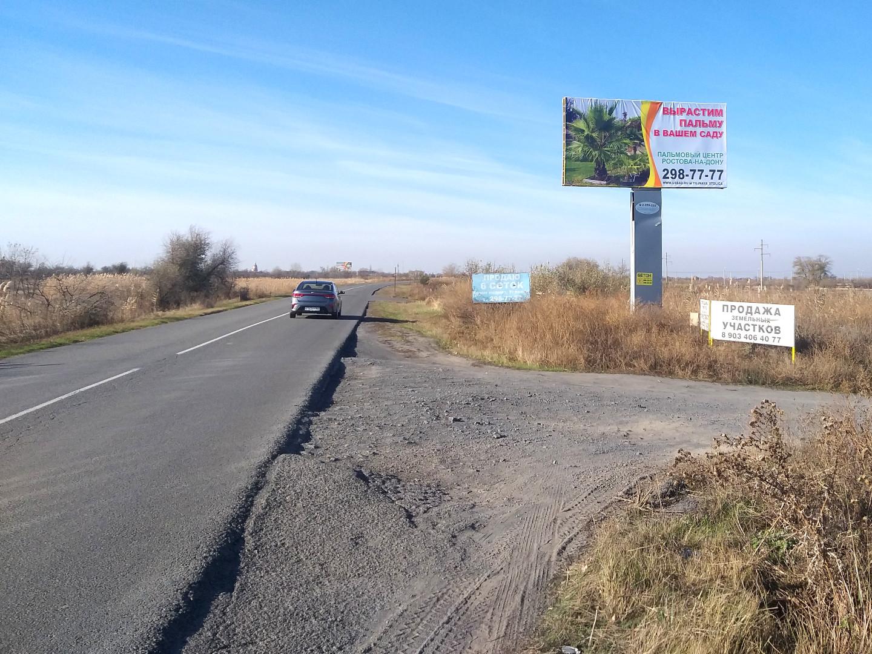 Щит 6х3 по адресу тр. Ростов - Рогожкино, 13км+200м  (справа по ходу)