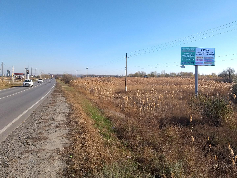 Щит 6х3 по адресу тр. Ростов - Рогожкино, 1450м от границы города  (слева по ходу)