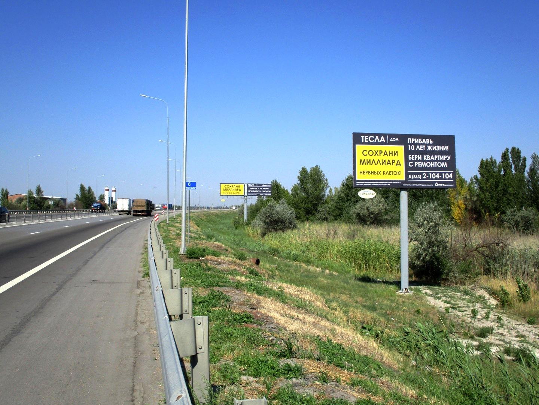 Щит 6х3 по адресу Западное шоссе на км 5+980м