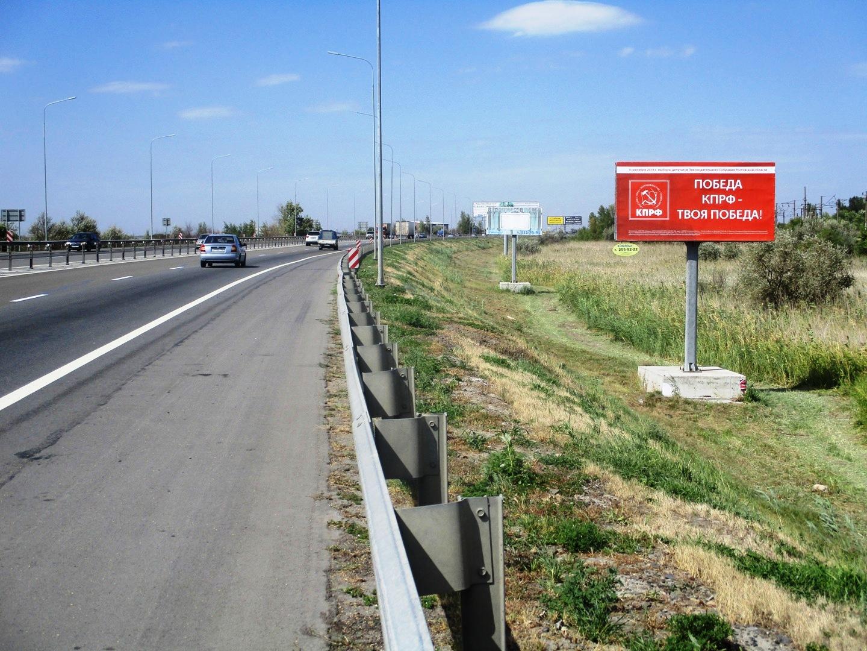 Щит 6х3 по адресу Западное шоссе на км 5+655м