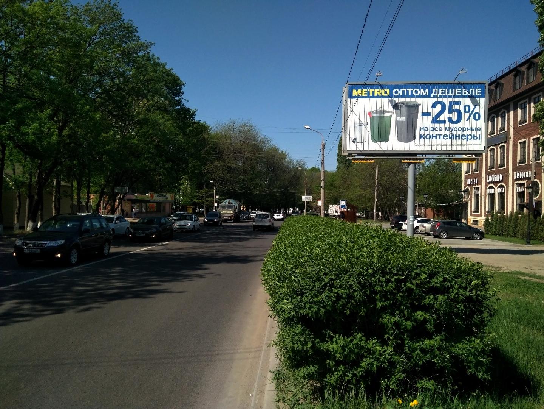 Призматрон 6х3 по адресу Еременко ул. 21-23