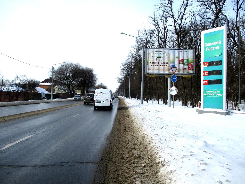 Призматрон 6х3 по адресу Панфиловцев ул. 5