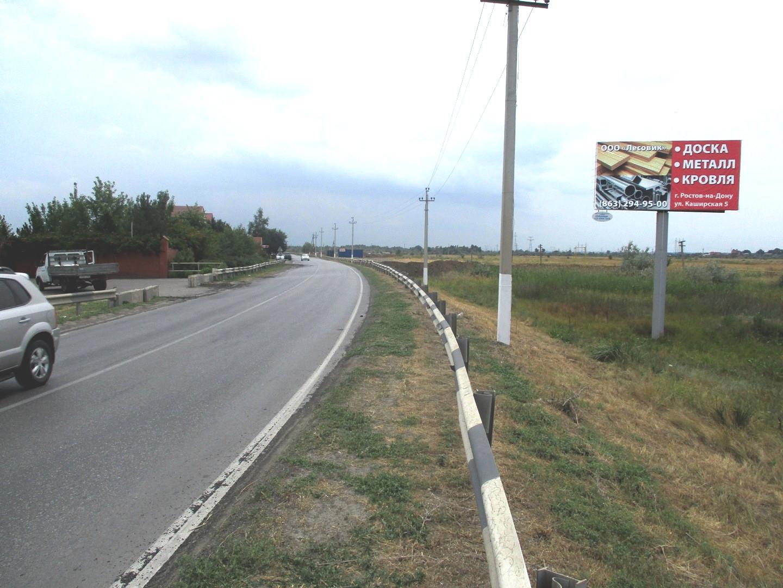 Щит 6х3 по адресу тр. Ростов - Рогожкино, 80м от границы города  (справа по ходу)