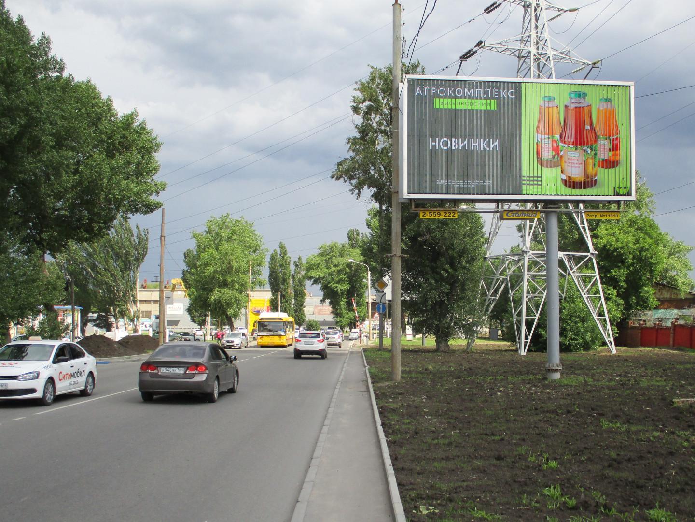 Призматрон 6х3 по адресу Троллейбусная ул. 14/2 (через дорогу)