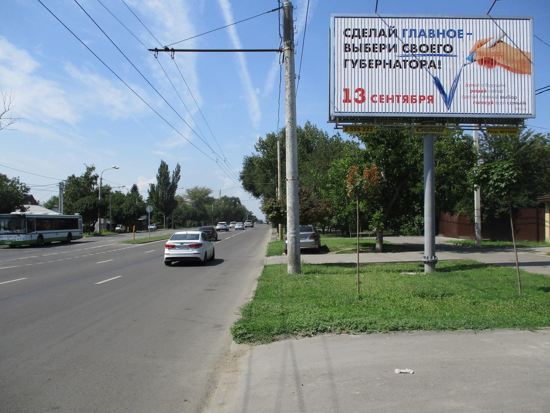 Призматрон 6х3 по адресу Портовая ул. 260