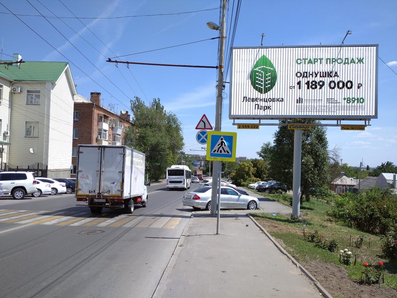Призматрон 6х3 по адресу Сарьяна ул. 84 (через дорогу)