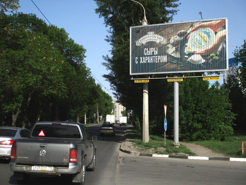 Призматрон 6х3 по адресу Таганрогская ул. 134А