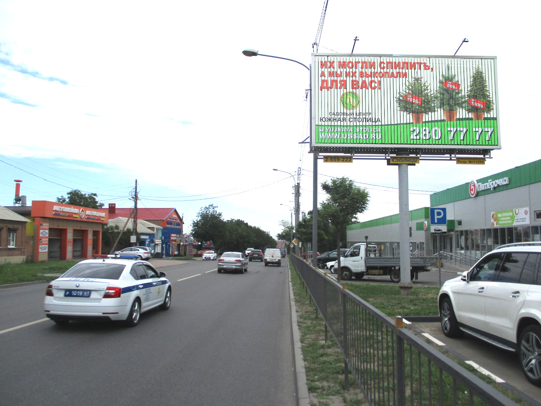 Призматрон 6х3 по адресу Доватора ул. 61 б
