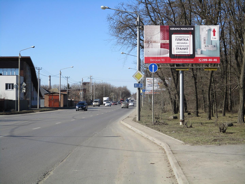 Щит 6х3 по адресу Архангельская ул. 30/45