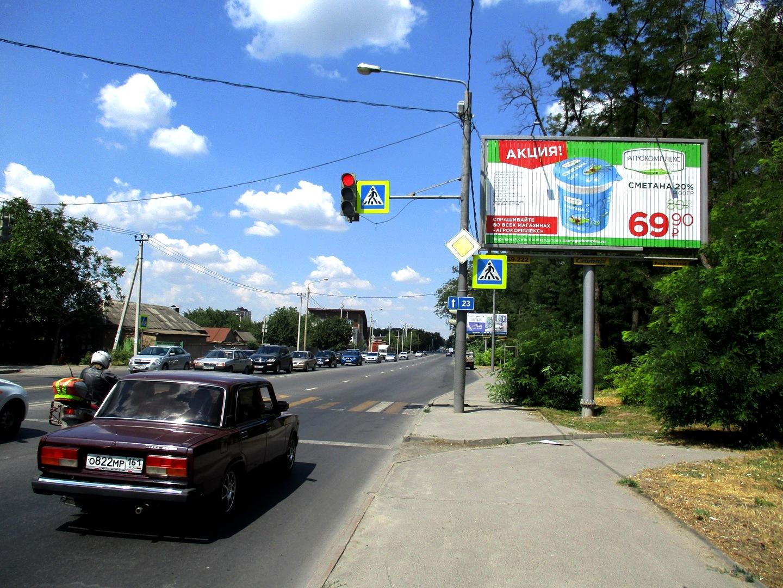 Призматрон 6х3 по адресу Днепропетровская ул. 69/49 (через дорогу)