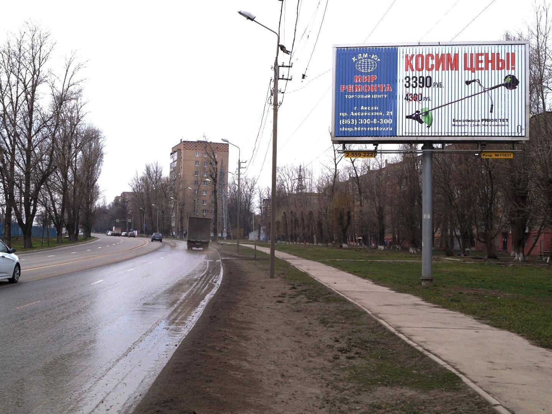 Призматрон 6х3 по адресу Российская ул. 48 (через дорогу)