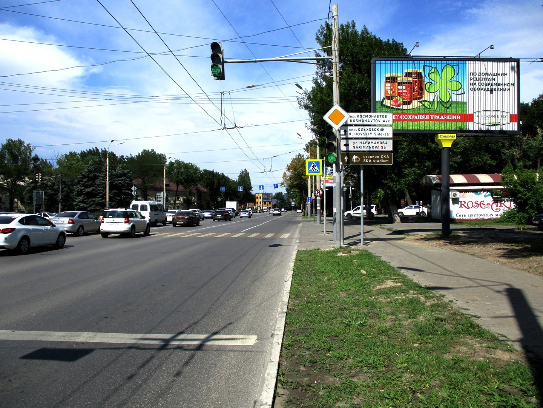 Призматрон 6х3 по адресу Михаила Нагибина пр. 49-51 (через дорогу)