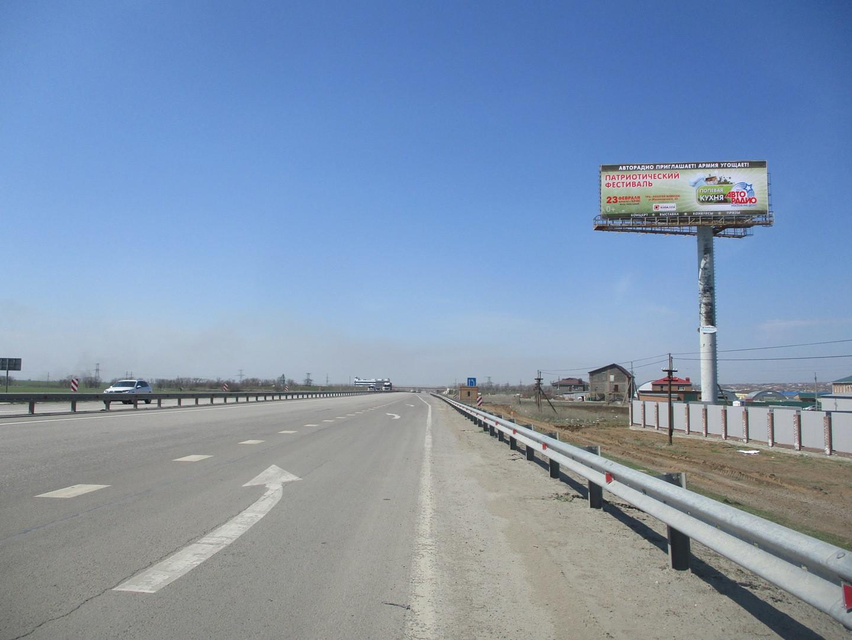 Суперсайт 15x5 по адресу Трасса Ростов-Таганрог, на км 13+530