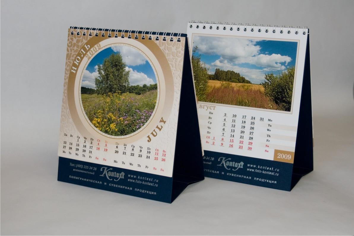 функции настенные календари необычной формы фото хорошо